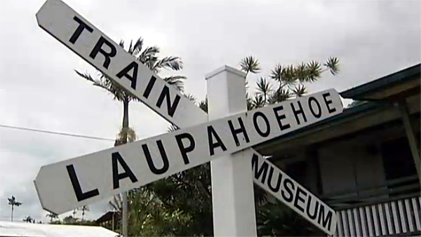 VIDEO: Laupahoehoe Train Museum receives grant