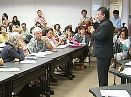 VIDEO: Passionate discord over new Hawaii welfare service plan
