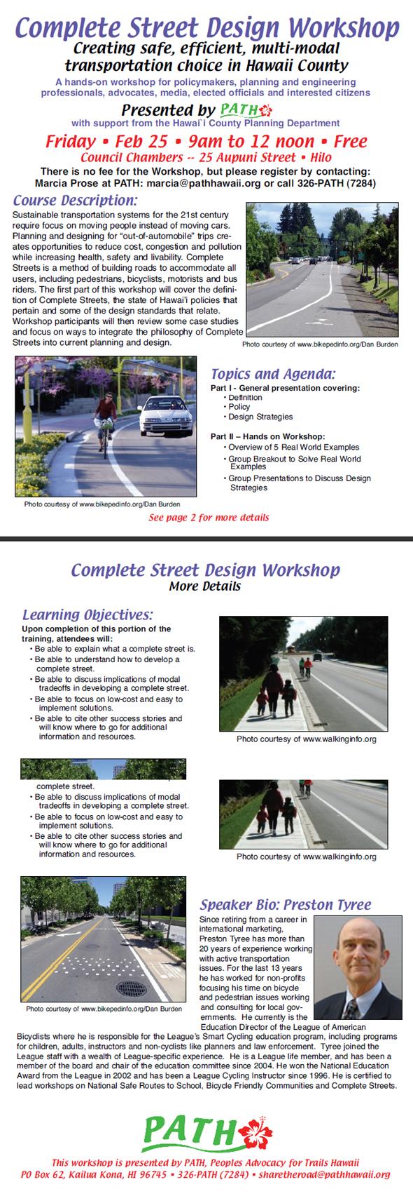 Complete Street Design Workshop in Hilo, Feb. 25