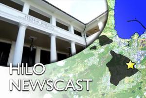 HILO: Federal building, Nobel Prize speaker, coming events