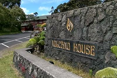 Volcano House open again!