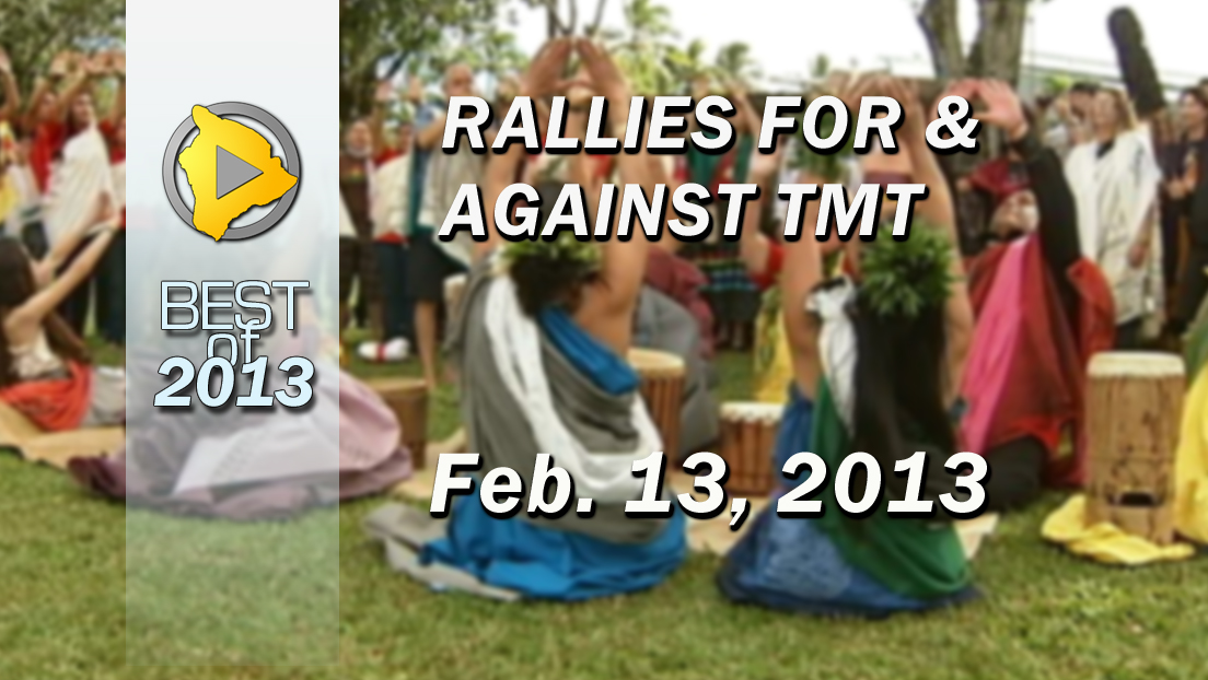 VIDEO: Rally for, against Thirty Meter Telescope before hearing
