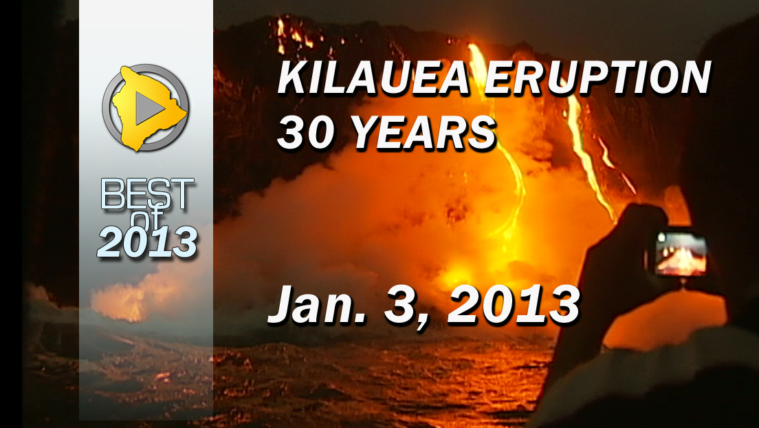 VIDEO: Hawaii volcano eruption reaches 30 years