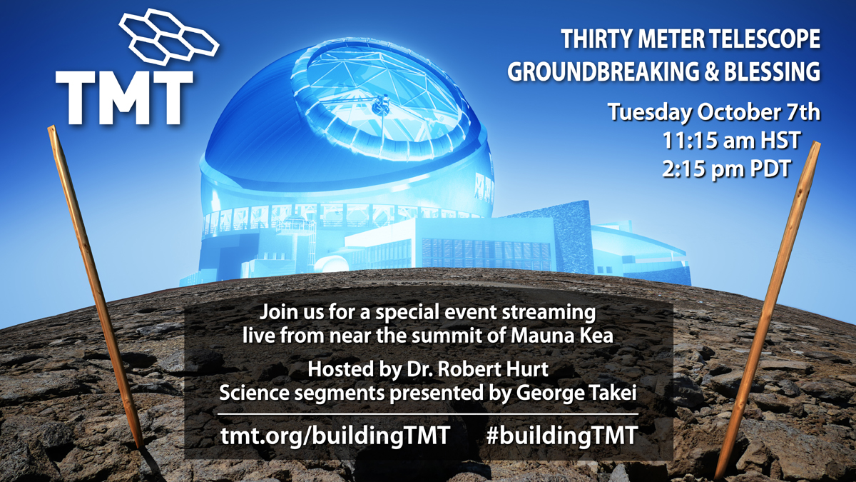 Thirty Meter Telescope Groundbreaking Will Put On A Show
