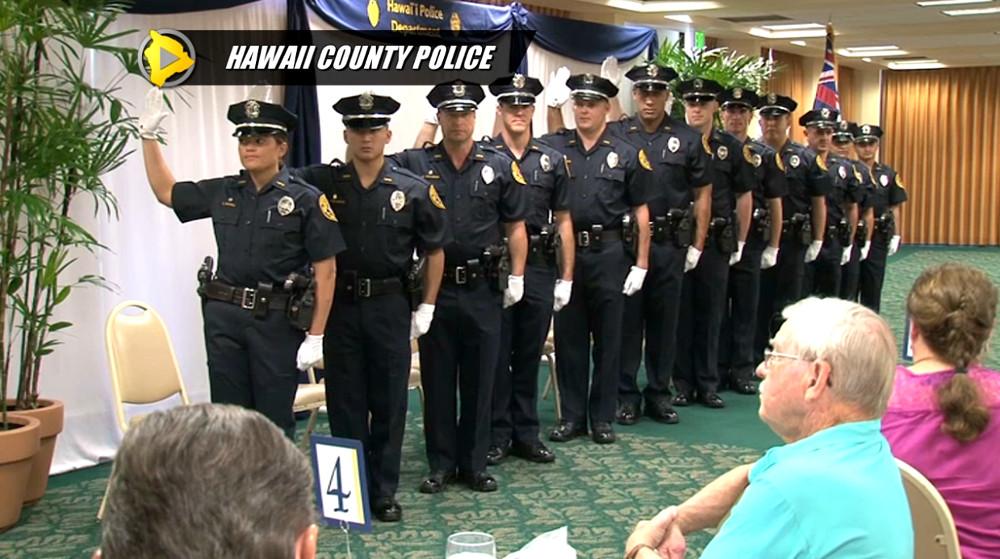 VIDEO: Hawaii County Police Recruits Graduate