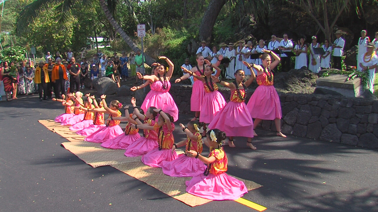 VIDEO: Hawaiian Monarch Honored On St. Patrick's Day
