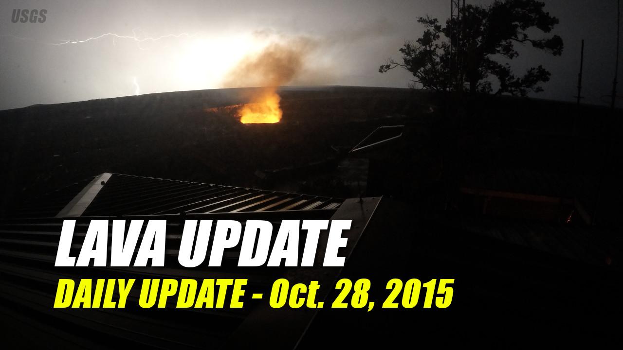 Lava Update – October 28, 2015
