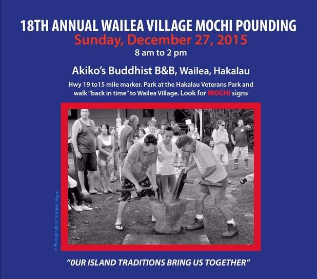 Wailea Village Readies For 18th Annual Mochi Pounding Event