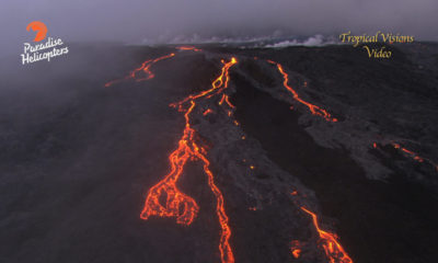 VIDEO: Spectacular Lava Display Continues