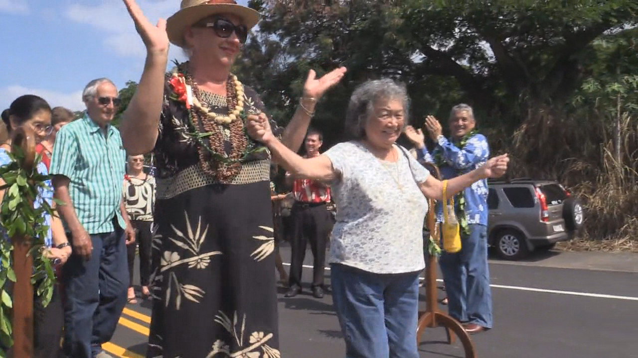 VIDEO: Mamalahoa Bypass Opens In South Kona