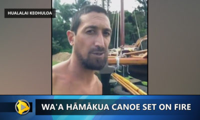 VIDEO: Wa'a Hamakua Canoe Set On Fire