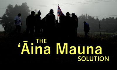 VIDEO: The Aina Mauna Solution
