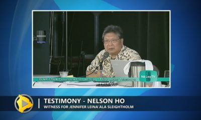 VIDEO: TMT Case – Full Testimony Of Nelson Ho