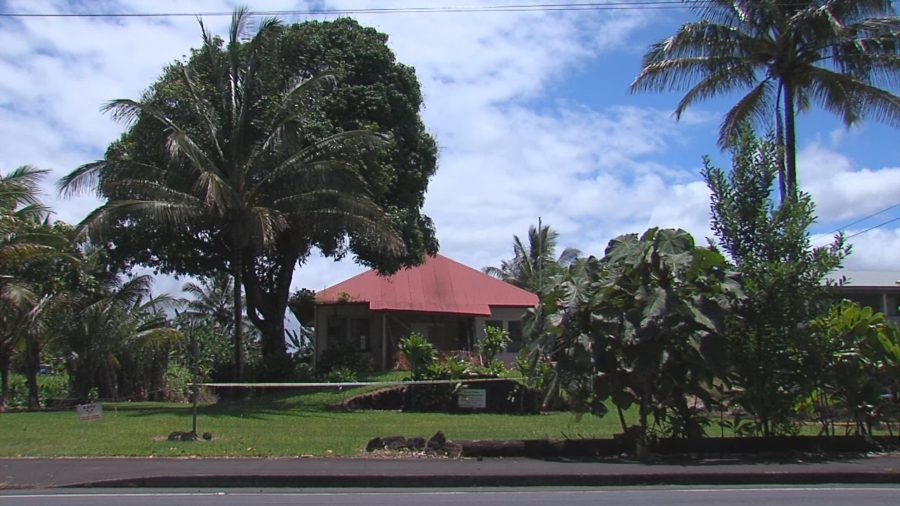 VIDEO: Royal Order Moves To Rehab Kamehameha Hall