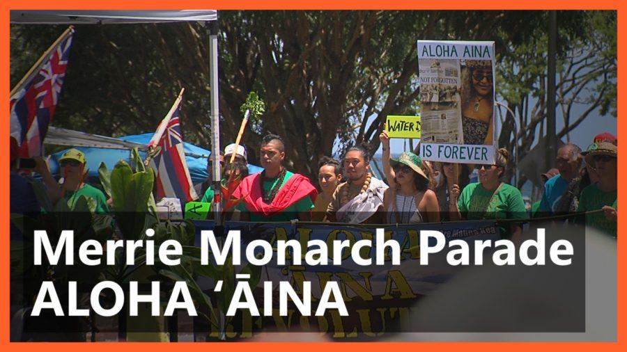 VIDEO: Aloha Aina Unit Returns To Merrie Monarch Parade