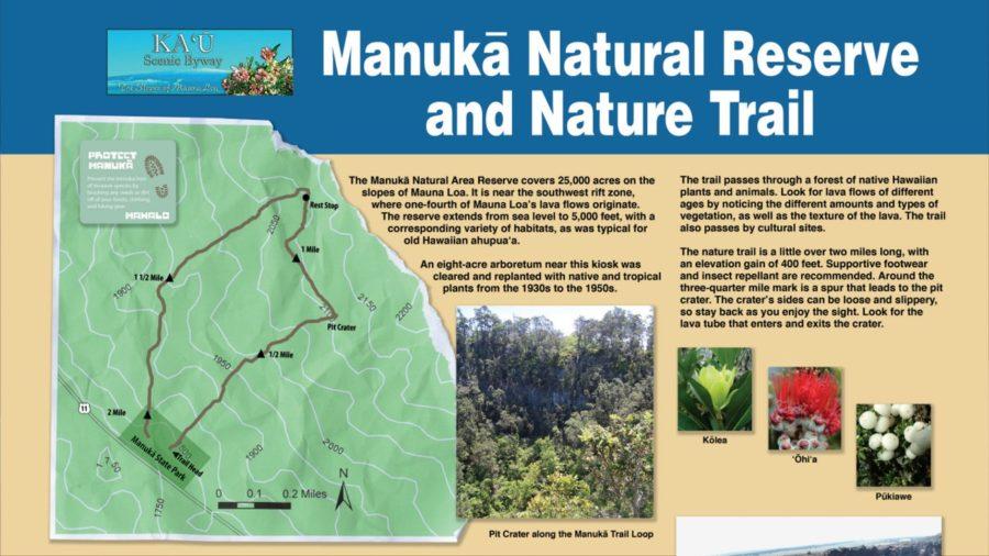 VIDEO: New Kiosk For Manuka State Wayside Park