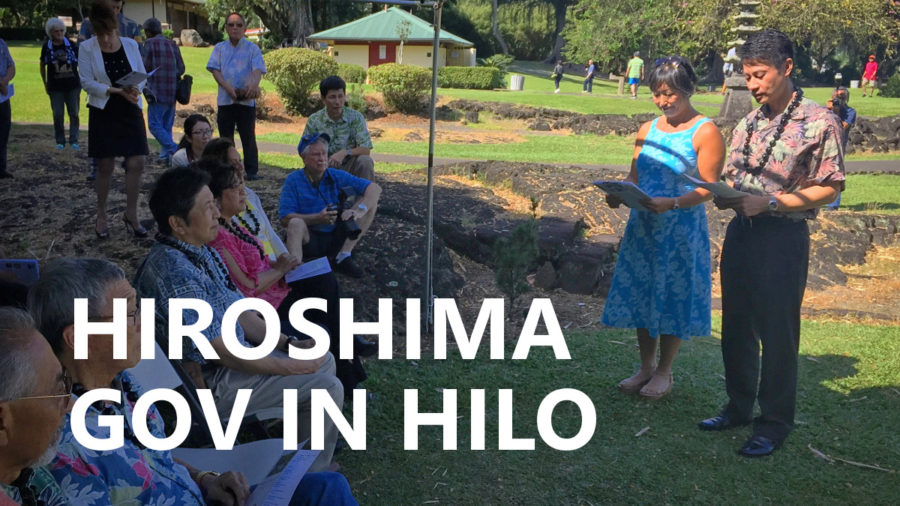 VIDEO: Hiroshima Governor Plants Tree In Hilo Park