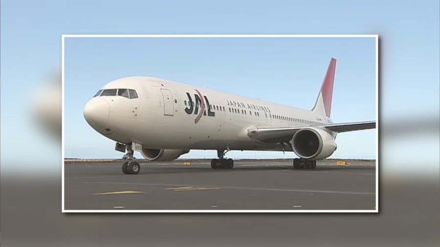 VIDEO: Japan Airlines To Resume Flights Direct To Kona