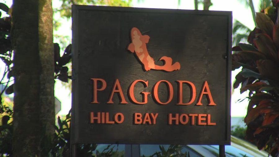 Pagoda Hilo Bay Hotel Closing Immediately