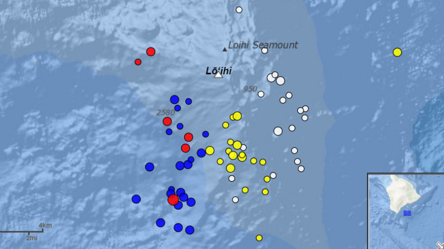 Activity At Underwater Volcano Loihi Increases
