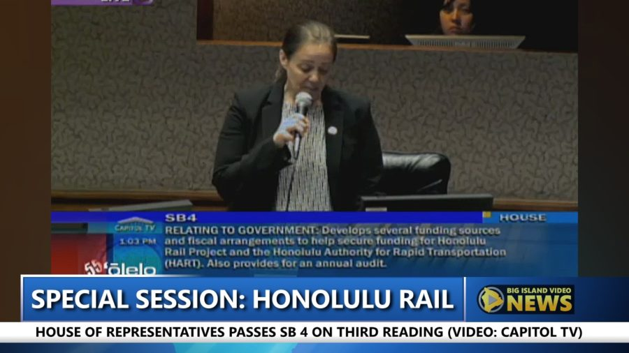 VIDEO: Big Island Reps Divided As House Passes Rail Funding Bill