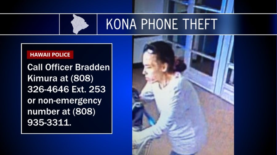 Police Want ID Of Woman In Alleged Kona Theft