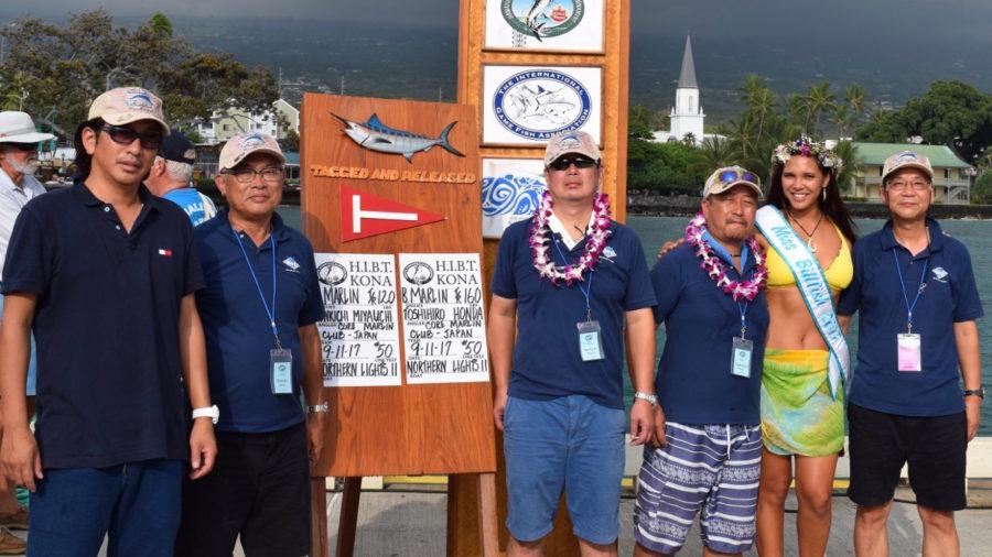 58th Hawaiian International Billfish Tournament Underway
