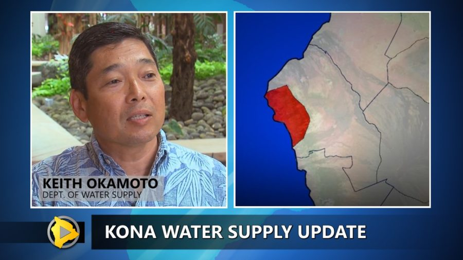 Kona Water Restriction Ends, Voluntary Conservation In Place