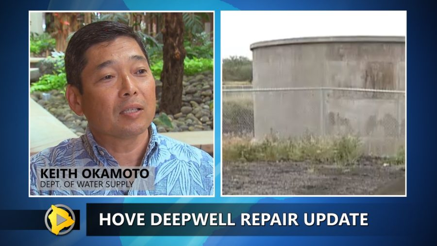 VIDEO: HOVE Water Well Repair Update
