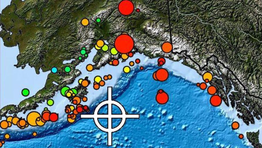 Tsunami Watch For Hawaii Cancelled After Alaska Earthquake