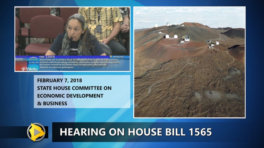 VIDEO: House Bill On Research Subzones Held After Criticism