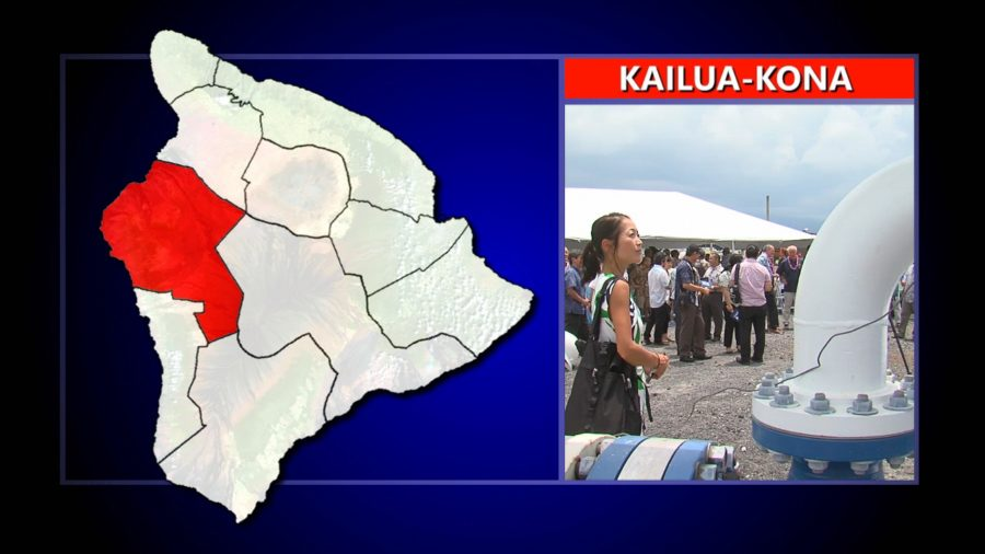 VIDEO: NELHA Considered For Microgrid Project