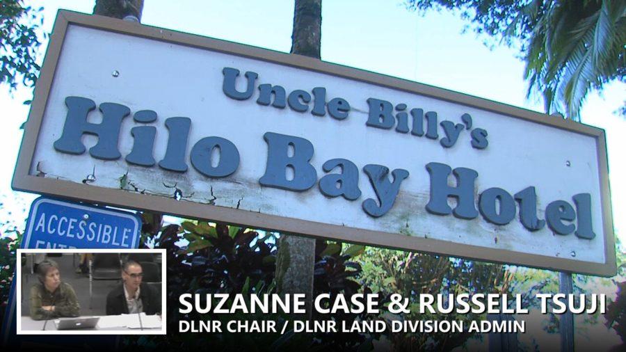 VIDEO: Banyan Drive Redevelopment Pushed At Legislature