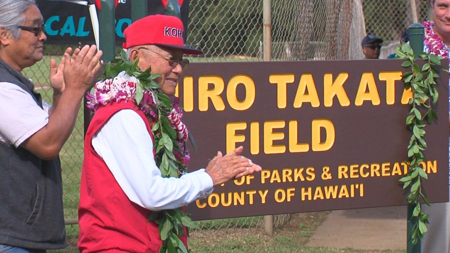 VIDEO: Shiro Takata Field Dedicated In North Kohala