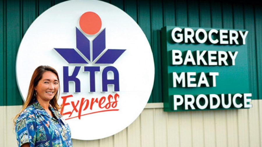 KTA Opens New Location In Kealakekua