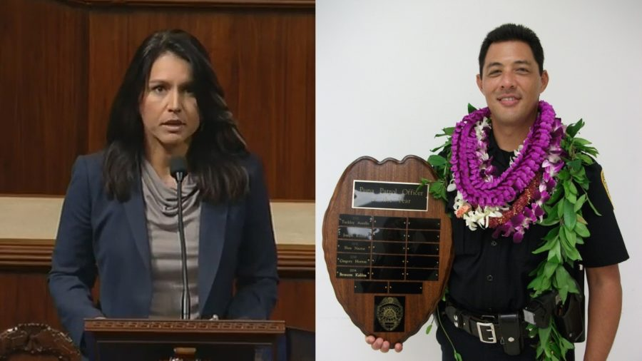 VIDEO: Hawaii Leaders Honor Fallen Police Officer Kaliloa
