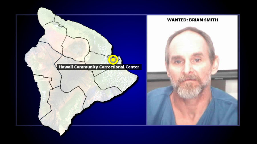 Awaiting Murder Trial, Detainee Erroneously Released From HCCC