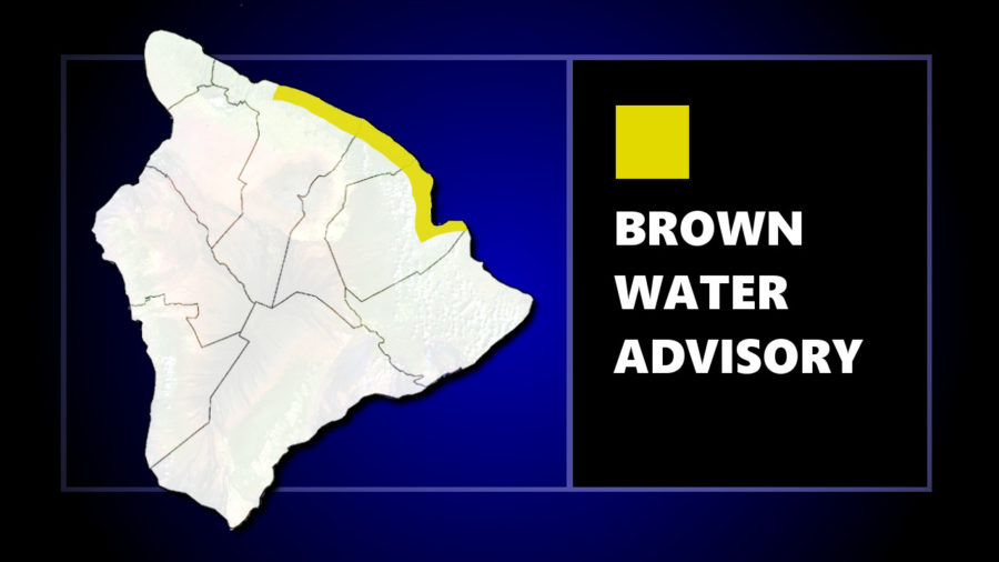 Brown Water Advisory: Richardson Ocean Park to Honoka'a