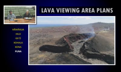 VIDEO: Lava Viewing Area Plans Revealed