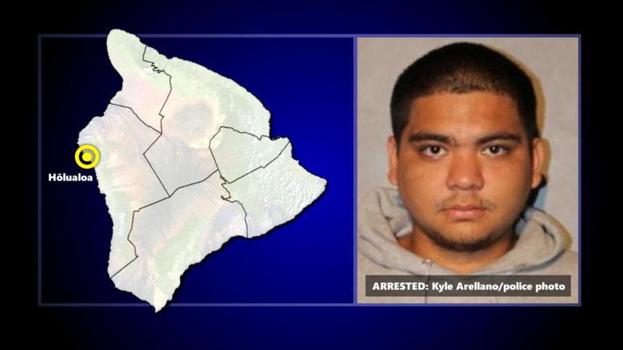 Police Arrest Kona Robbery Suspect