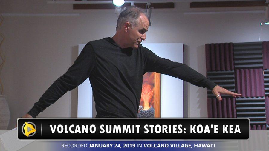VIDEO: Volcano Stories – Ranger Dean Gallagher and Koa'e Kea