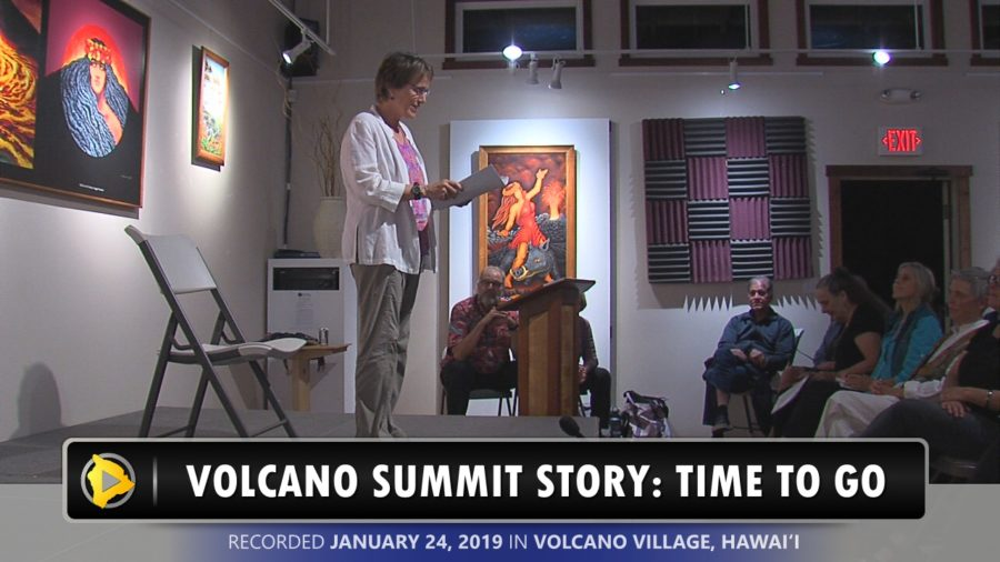 "VIDEO: Volcano Stories – Tina Neal ""Time To Go"""