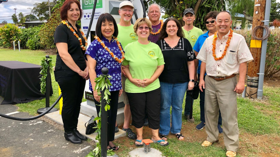 Ka'u Gets HELCO Electric Vehicle Charger