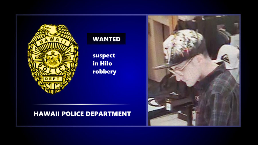 Police Seek Man Caught On Video During Hilo Robbery