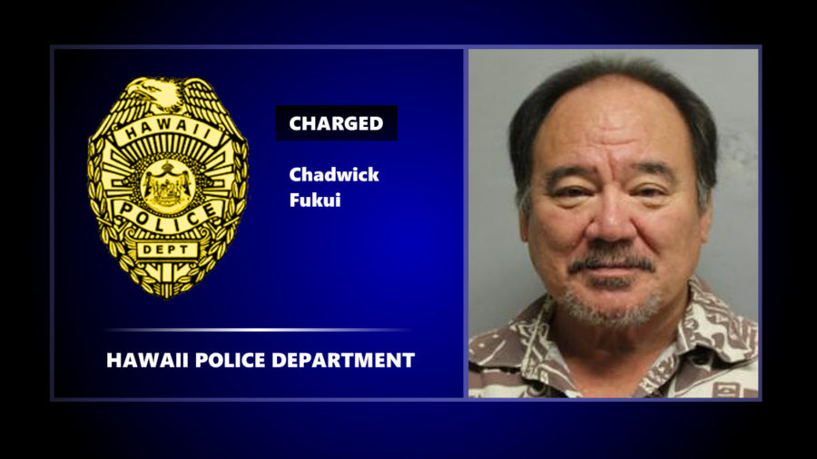 Former Police Officer Arrested After Grand Jury Indictment