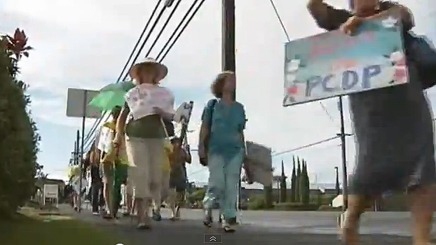 RAW VIDEO: Puna CDP rally in Hilo