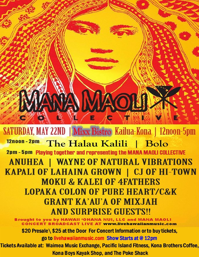 EVENT: Mana Maoli Collective to benefit charter schools