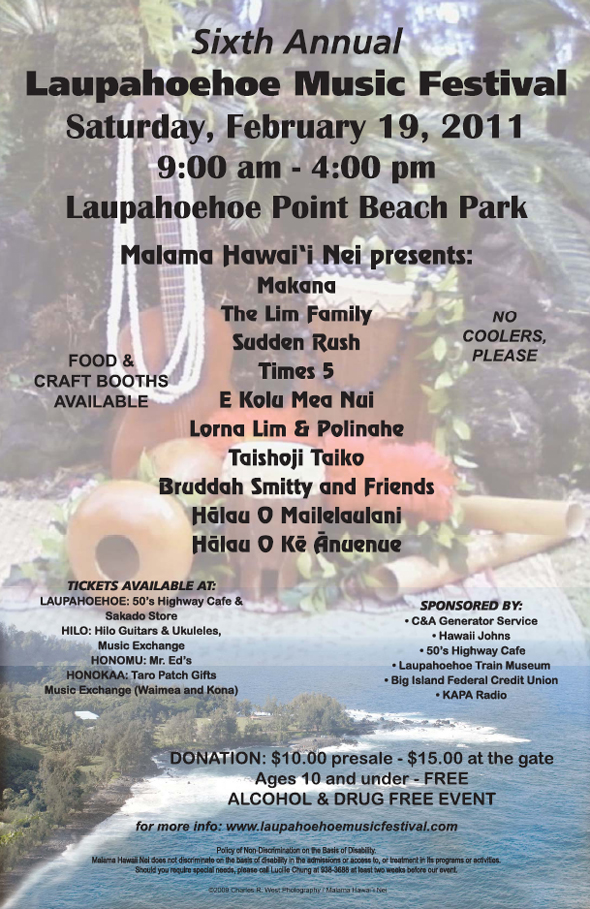 16th annual Laupahoehoe Music Festival, Feb. 19