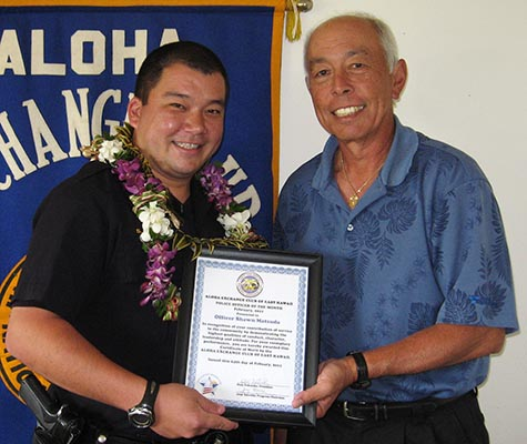 Shawn Matsuda is East Hawaii Officer of the Month