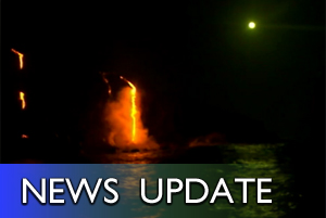 VIDEO: Hawaii volcano Lava House news, ocean entry on eclipse